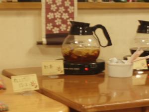 冬限定紅茶