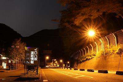 shuku-IMG_2641.jpg