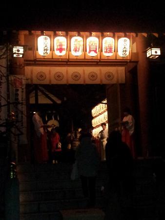 12014初詣大神宮