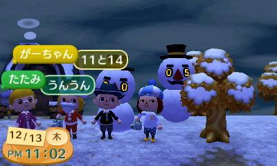 20121214-10.jpg