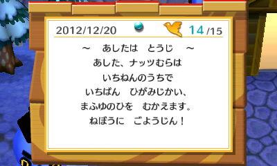20121221-3.jpg
