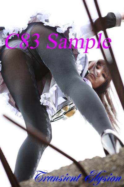 homu_sample_5.jpg