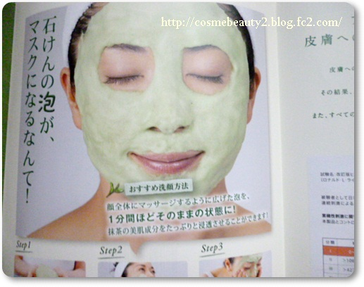 kibiki化粧品 口コミ