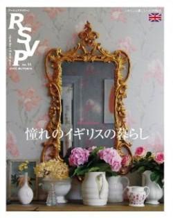 rsvp11a_convert_20121030203924.jpg