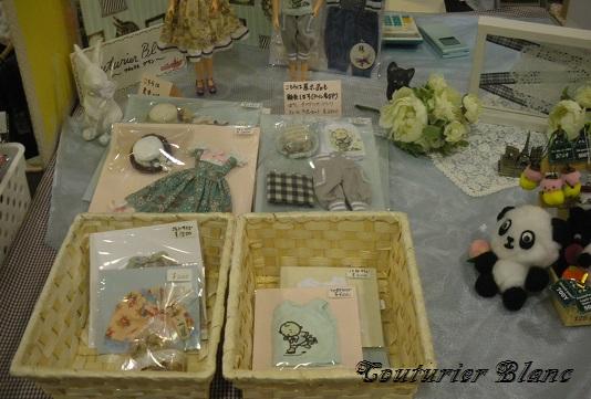 2012.08.19.LF東京・みんギャラ・3