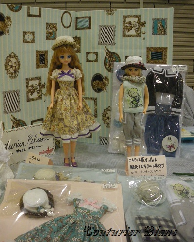 2012.08.19.LF東京・みんギャラ・2