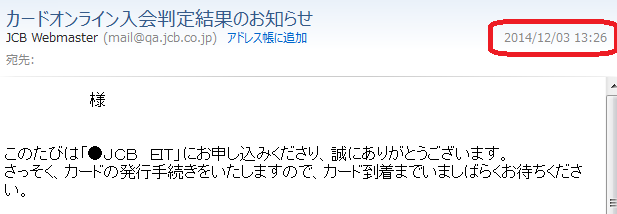 201412052.png