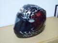 Helmet_1.jpg
