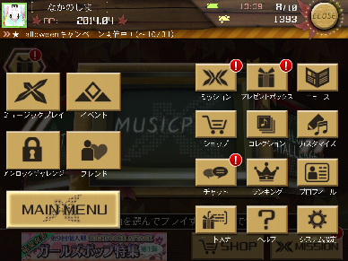 AUTUMN_menu2.png