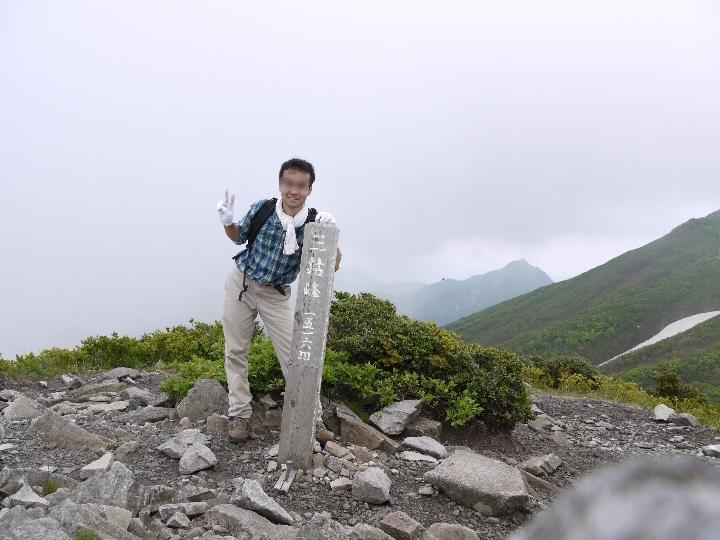 三鈷峰山頂
