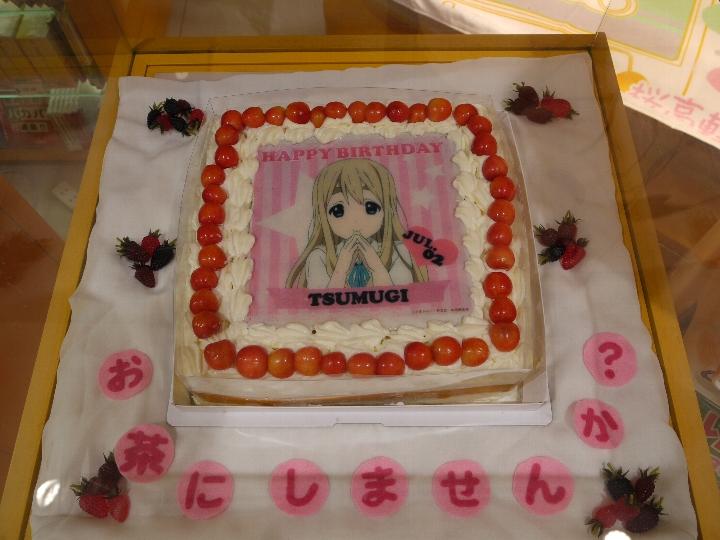 2011ケーキ