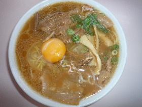 tokushimamen
