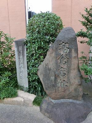 aoi31-takakura.jpg