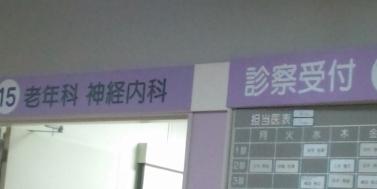 etc・・・ (377x189)