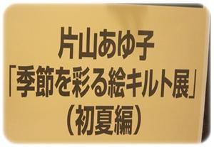 12-0614-1.jpg