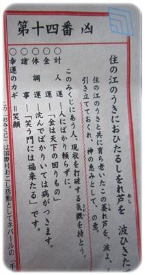 13-0102-1.jpg