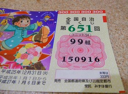 PC160061.jpg