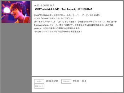 スクリーンショット 2012-05-30 13.01.01
