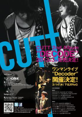 CUTT flyer 2012 dec