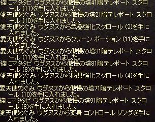 12・11