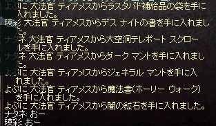 201210211534482ca.png