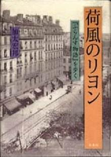 book_lyonkafuu.jpg