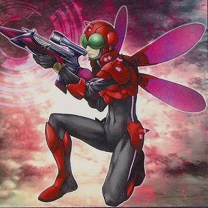 《甲虫装機 ダンセル