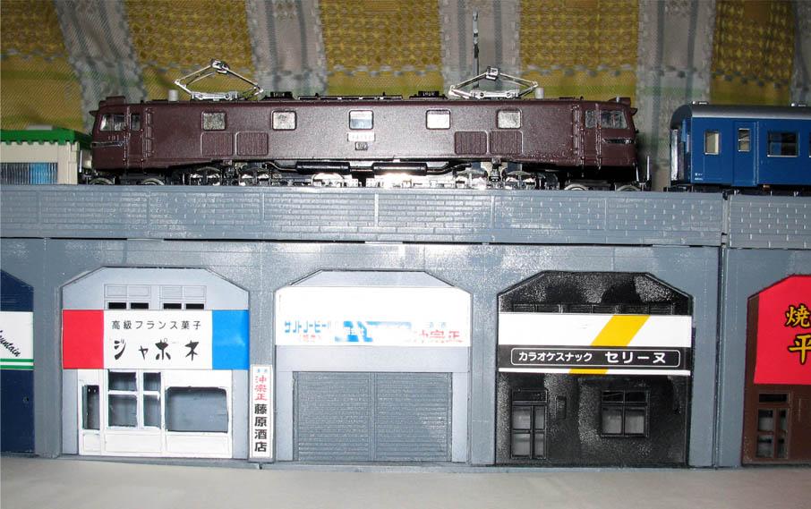 T-EF58-3.jpg