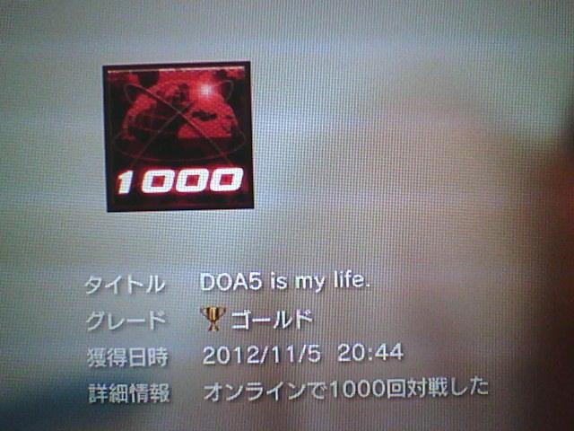 2012-11-05-212419.jpg