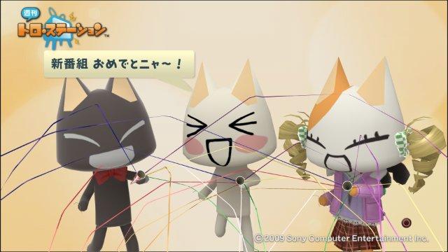 週刊トロ・ステーション - 2009_11_13 22_39_56