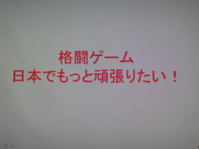 DSC01608_convert_20120831152718.jpg