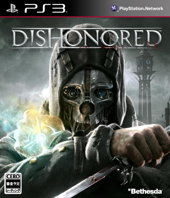 X_dummy_dishonored_ps3_RGB_convert_20120511030556.jpg