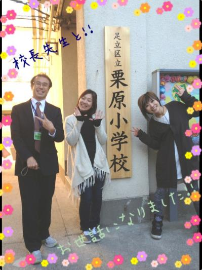 image_20121217034454.jpg
