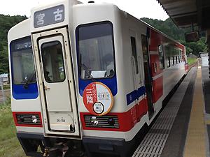あまちゃんのOP、これぞ三陸鉄道の車両!