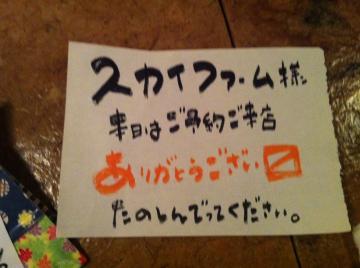 蠢伜ケエ莨壹€€繧ケ繧ォ繧、繝輔ぃ繝シ繝_convert_20131231122142