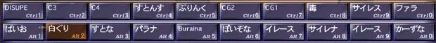 GW-01016.jpg