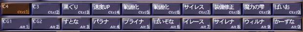 GW-01023.jpg