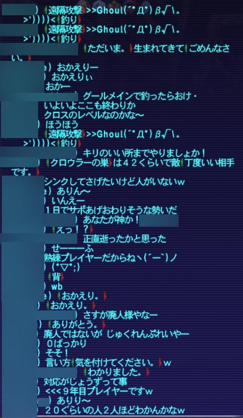GW-01134_20120612124748.jpg