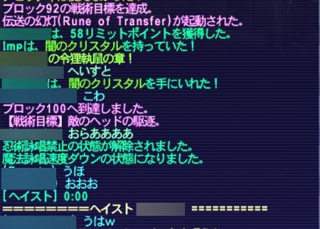 GW-01786.jpg