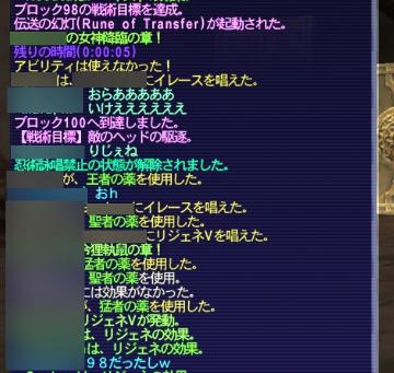 GW-01859_20121123013942.jpg