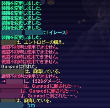 GW-01944.jpg