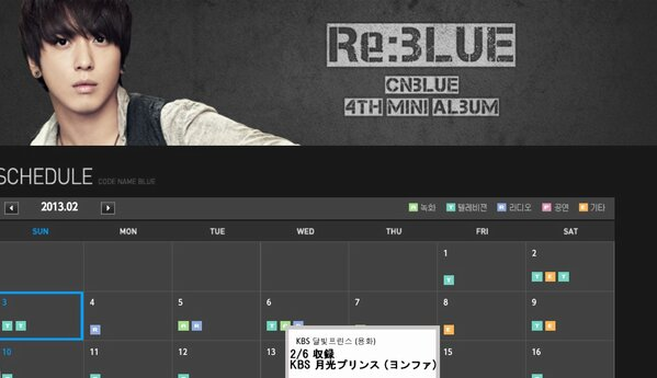 CNBLUE 6(水) ヨンファ KBS月光プリンス収録