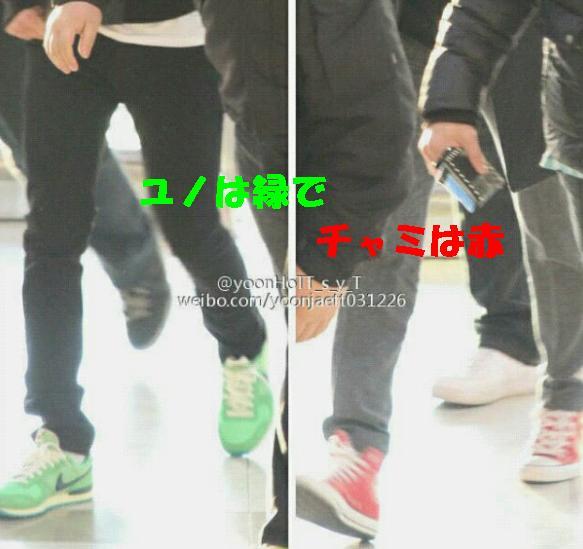 ユノは緑チャミは赤2