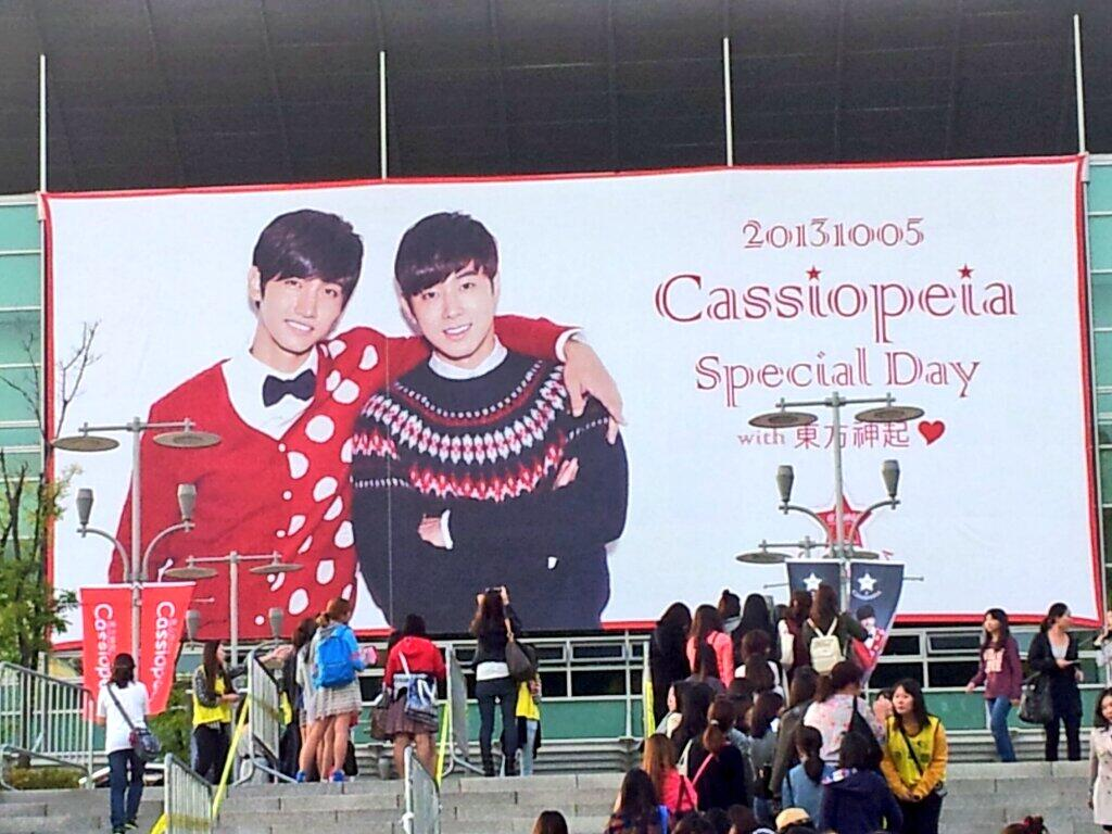 Welcome to the 2013 Cassiopeia Special Day with TVXQ♥
