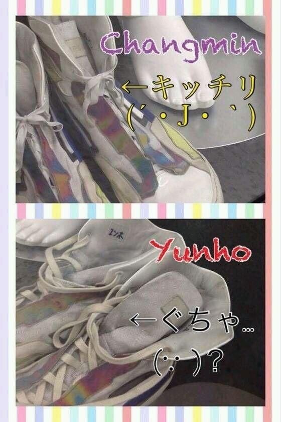 衣装展靴性格そのまんま