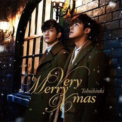 NEW SINGLE Very Merry Xmas