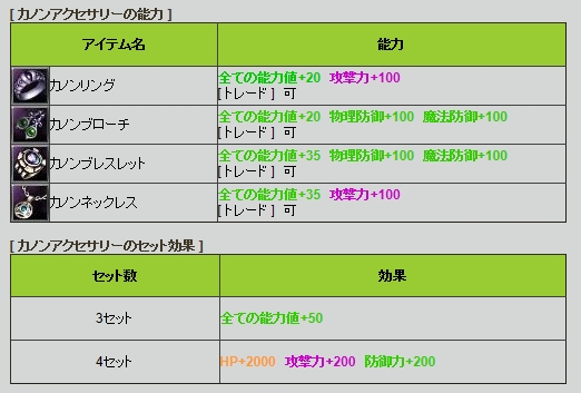 Baidu IME_2012-10-23_16-50-5