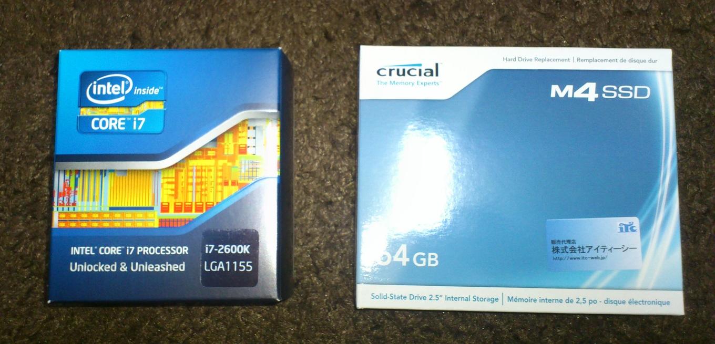 CPU&SSD