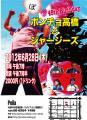 2012_6_28_poncho.jpg