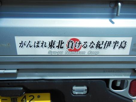 DSCN9367.jpg